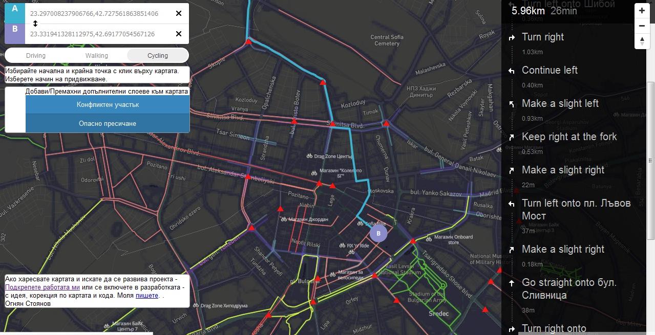Велосипедна инфрастуктура в София