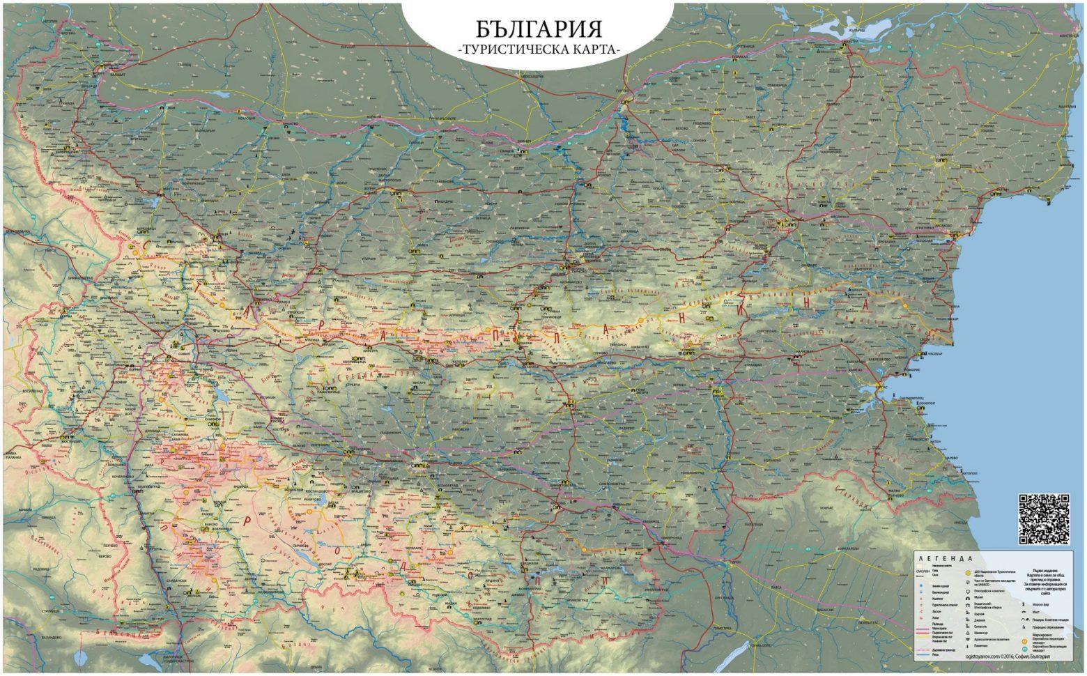 Turisticheska Karta Na Blgariya Ocstoyanov